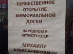 doska1
