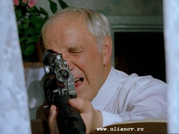 """Когда эти """"ворошиловские стрелки"""" прекратят стрелять?"""